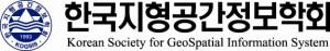 지형공간정보학회로고(2014)
