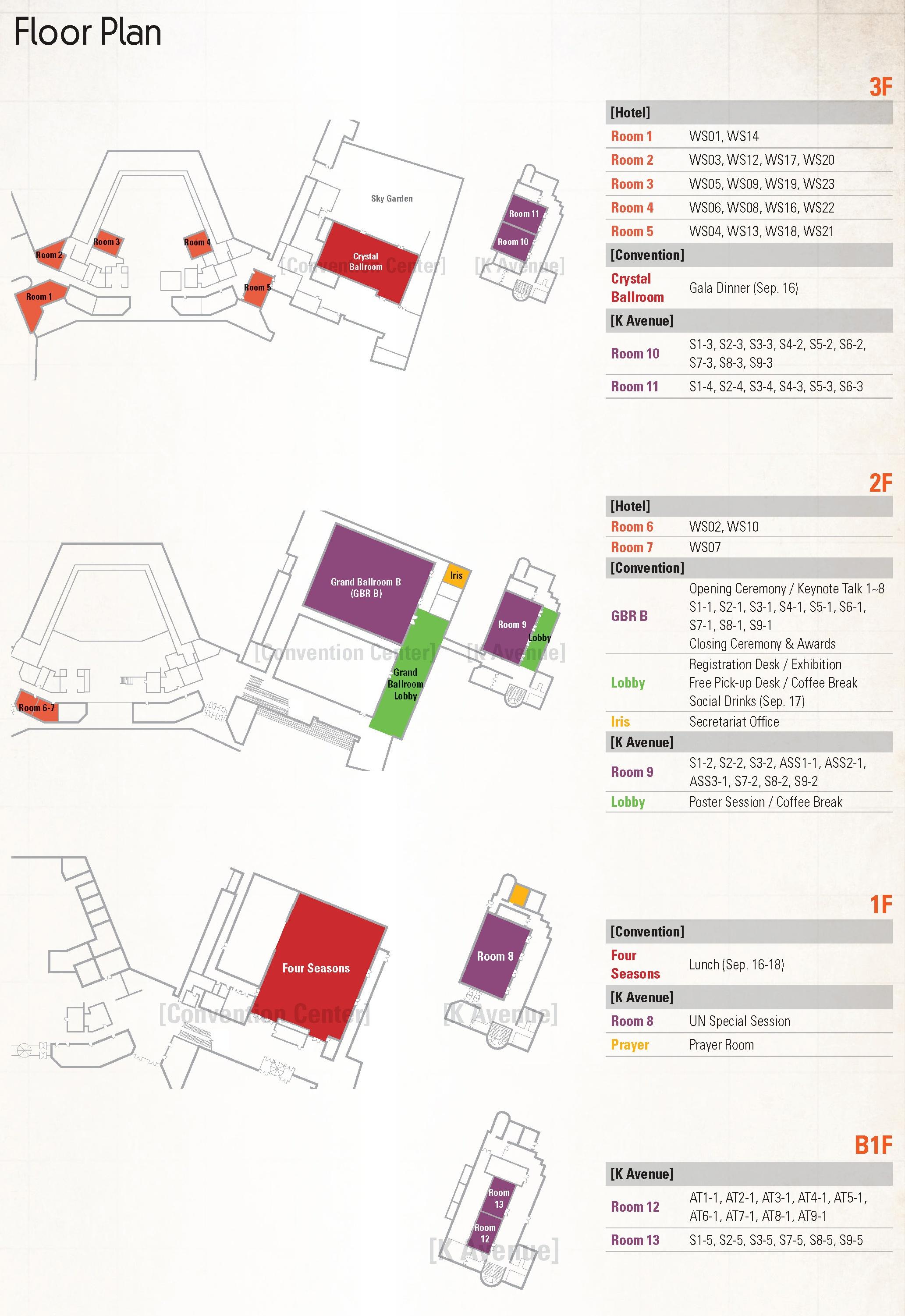 FOSS4G Seoul 2015 Floor Plan