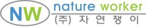 Logo_NW_Plan-수정5