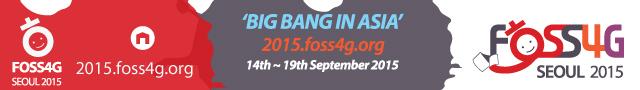 FOSS4G Logo for Newsletter 640x90